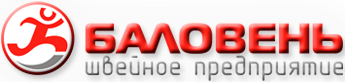 баловень.png