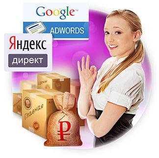 Распределение запросов в контекстной рекламе