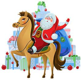 Желаем удачи в Новом году!