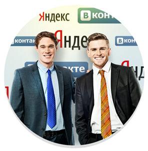 Сотрудничество Яндекс и Google