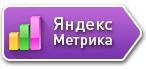 Рекомендации от Яндекс.Метрики
