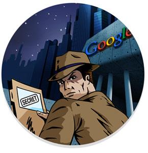 Секретная информация от Google