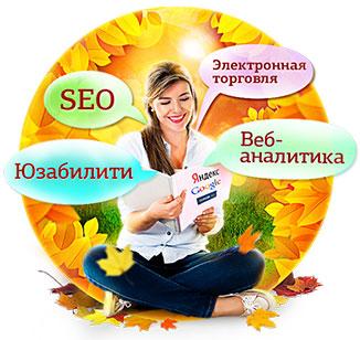 Новый сезон Интернет-маркетинга