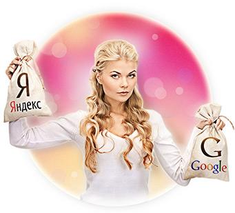 Выбирайте Яндекс - рассылка megagroup.ru