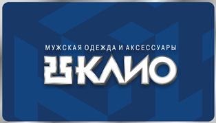КЛИО.png
