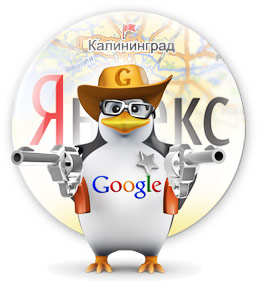 Платформы Яндекс и Google