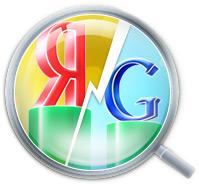 Google или Яндекс?