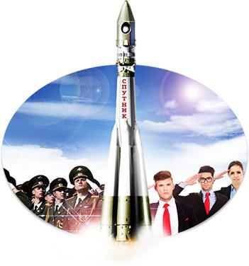 Ждем запуск Спутника!