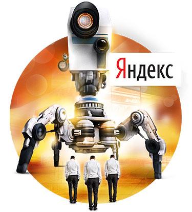 Новый фильтр от Яндекса - АГС-40