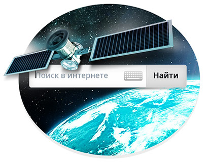 Запуск Спутника в России